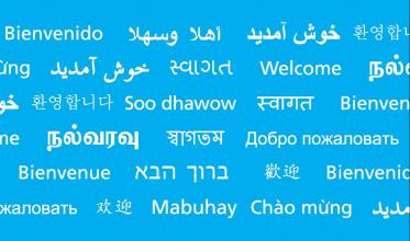 Welcome written in different languages