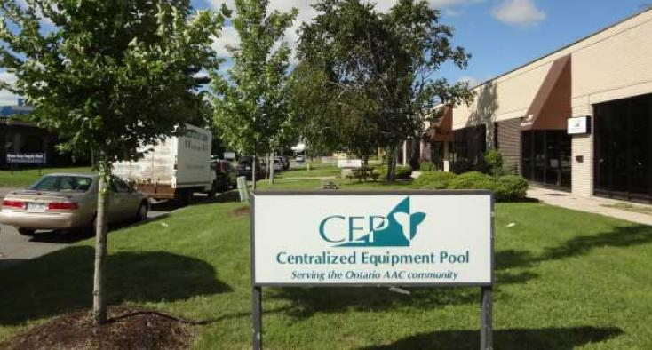 Centralized equipment pool Street View