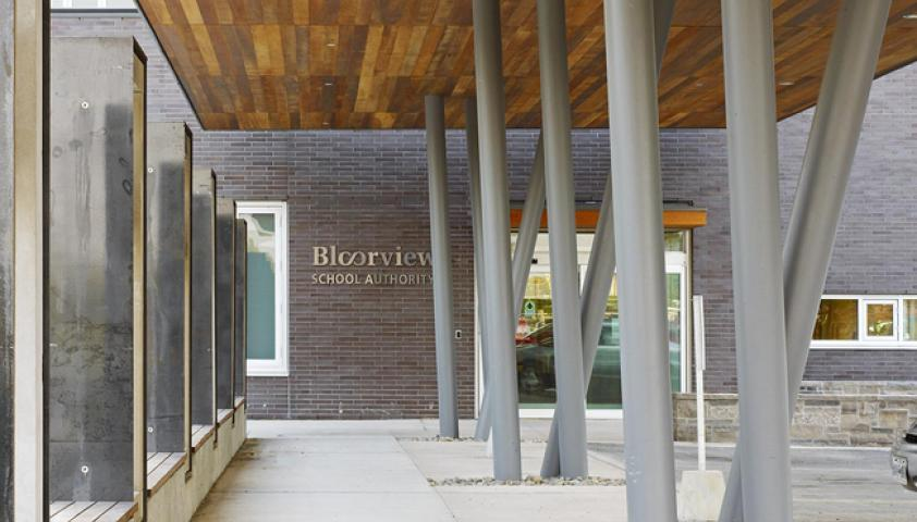Entrance to the Bloorview School Authority
